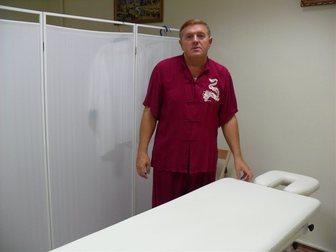 Свежее изображение  Корректирующий массаж от салона Грация 34060898 в Новокуйбышевске