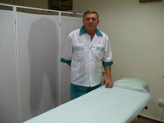 Смотреть фото  Восстанавливающий массаж после родов 34154425 в Новокуйбышевске