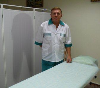 Фото в   Оздоровительный салон Грация предлагает в Новокуйбышевске 17