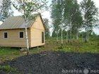 Увидеть фото Продажа домов Продам дом под материнский капитал с, Боровково 34258739 в Новокузнецке