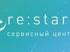 Изображение в   * Сотовые телефон, планшеты, ноутбуки, фотоаппараты, в Новокузнецке 500