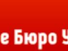 Фото в   Бухгалтерское сопровождение-любая система в Новокузнецке 1000