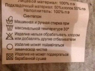 Новое фото Детская одежда Штаны зимние на девочку (новые) 32557941 в Новокузнецке