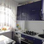 Продам 3-комнатную квартиру в Новомосковске