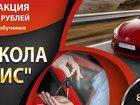 Скачать фото Курсы, тренинги, семинары обучение в автошколе МЕЛИС 33701400 в Новороссийске
