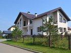 Уникальное фото  Хотите построить дом своей мечты? 33967381 в Новороссийске