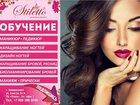 Фото в Красота Разное Дорогие девушки, в центре обучения Stiletto в Новороссийске 0