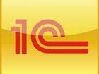 Скачать бесплатно foto Курсы, тренинги, семинары курс-обучения «1С предприятие» 35105666 в Новороссийске