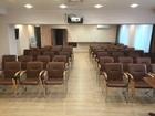 Увидеть фото Аренда нежилых помещений Аренда конференц-залов 35908021 в Новороссийске