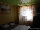 Продается квартира в Новороссийске Краснодарского края, Расс