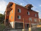 Скачать бесплатно foto  Купить большой дом в 100 в от моря 39914265 в Новороссийске