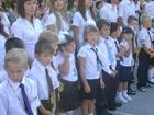 Скачать бесплатно фото Репетиторы Репетитор по русскому языку (2-11 классы) 40023449 в Новороссийске