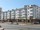 Увидеть фото Аренда жилья 2к квартира в р-не 2 гимназии 59170186 в Новороссийске