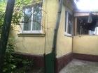 Продается дом в Новороссийске Краснодарского края, Расстояни