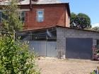 Смотреть изображение Дома Меняю г, Кореновск (45 км, от Краснодара по трассе М-4) на г, Новороссийск 76573088 в Новороссийске