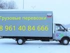 Уникальное изображение  Грузовые перевозки на газели 82387455 в Новороссийске
