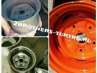 Порошковая покраска Порошковая покраска дисков и других металлических изделий  Р