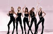 Студия Танцев Кокетка приглашает девушек и женщин в новые группы