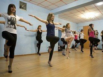 Скачать foto Фитнес Стрип Пластика - танцы для женщин в Новороссийске 32508124 в Новороссийске
