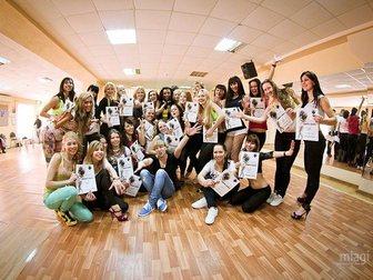 Смотреть foto Спортивные школы и секции Танцы в Новороссийске 33056262 в Новороссийске