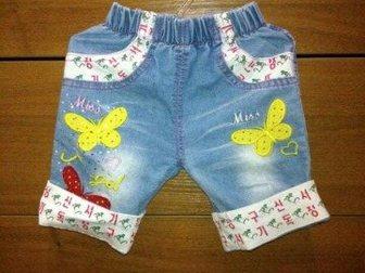 Смотреть фото Детская одежда Стульчик для купания,круг,горшок и многое другое, 33079677 в Новороссийске