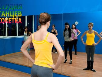 Уникальное фото Спортивные клубы, федерации Stretching, растяжка и шпагат за 3 месяца (для девушек и женщин) 34744808 в Новороссийске
