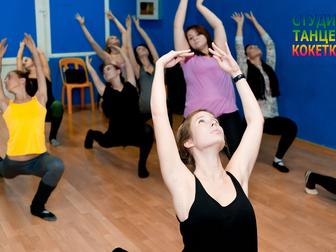 Увидеть изображение Спортивные клубы, федерации Stretching, растяжка и шпагат за 3 месяца (для девушек и женщин) 34744808 в Новороссийске