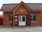 Изображение в   Продается продовольственный магазин с торговым в Новошахтинске 3000000