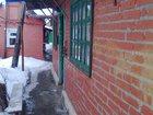 Скачать бесплатно foto  Продаю дом 50 кв м 32488679 в Новошахтинске