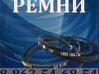 Просмотреть foto  Ремень приводной купить 33893664 в Новошахтинске