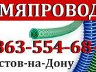 Просмотреть фотографию  Гофрированный шланг ПВХ пищевой 34734718 в Новошахтинске