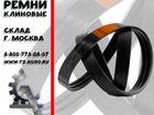 Уникальное foto  Приводной ремень 35250955 в Новошахтинске