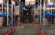 Капитальное отапливаемое производственно-складское