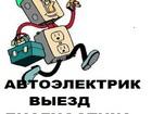 Изображение в Авто Автосервис, ремонт . Диагностика и ремонт авто с выездом . сканер в Новосибирске 0