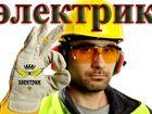 Фото в Электрика Электрика (услуги) Ситуаций, когда вам может понадобиться вызов в Новосибирске 300