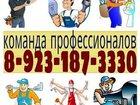 Скачать бесплатно foto Ремонт, отделка Сантехника под ключ электрика под ключ, Отделочные работы, Услуги кафельщика 8923 187 3330 32408125 в Новосибирске