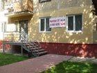 Фотография в   Предложения о сдаче в аренду   коммерческой в Новосибирске 55000