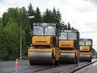 Свежее фотографию Земельные участки Дорожные работы: асфальтирование и благоустройство 32663716 в Новосибирске