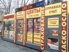 Изображение в Недвижимость Коммерческая недвижимость Сдам торговое помещение по 1 линии магистрали в Новосибирске 0