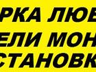 Фото в Прочее,  разное Разное В штате компании «Сборка мебели» Русский в Новосибирске 0