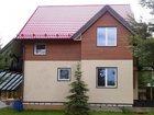Фотография в Строительство и ремонт Отделочные материалы Разработаем дизайн фасада Вашего дома или в Новосибирске 0
