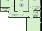 Фотография в Продажа квартир Квартиры в новостройках Продается просторная 3-комнатная квартира в Новосибирске 3025000