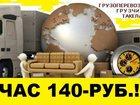 Фото в Прочее,  разное Разное Русские Cотрудники на высшем уровне организуют в Новосибирске 140