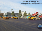 Уникальное изображение Другие строительные услуги Асфальтирование в Новосибирске 32831511 в Новосибирске