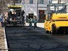 Увидеть foto Разное Дорожные работы: асфальтирование и благоустройство 32991608 в Новосибирске