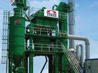 Скачать бесплатно фото  Асфальтовый завод Южно Корейской марки ATECH GMP CO, , LTD модель ATAP-LB1000 33069462 в Новосибирске