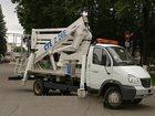 Скачать бесплатно foto Автогидроподъемник (вышка) Автовышка ГАЗ 33106,высота подъема 16м 33074974 в Новосибирске
