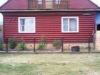 Новое изображение  Продажа дома 33287053 в Куртамыше