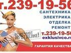 Увидеть фотографию  Услуги по ремонту помещений 33340864 в Новосибирске