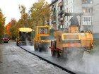 Новое изображение Земельные участки Асфальтирование дорог в Новосибирске с компанией СДСУ-1 33387167 в Новосибирске